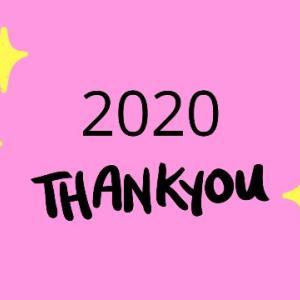 【2020年】ブログ2年目の振り返り