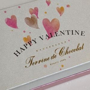ル コキヤージュのショコラをお取り寄せ!バレンタインギフトにいかが?