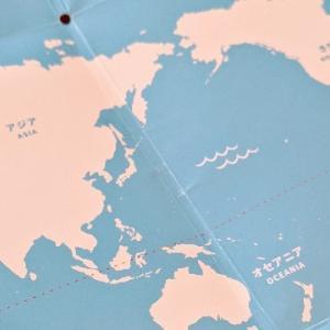 オンラインで世界一周しながら英語の勉強。楽しそう。
