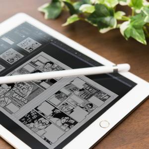 【作業環境公開】iPad proだけで漫画を描くサラリーマン