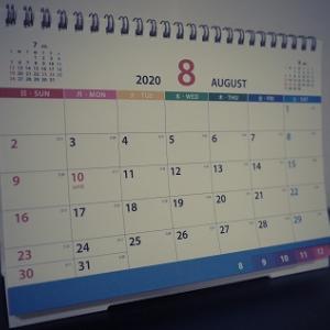 カレンダーの記号