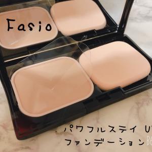 Fasio パワフルステイUVファンデーション
