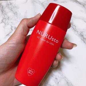 NURUsto  脚用CCクリーム 3回目