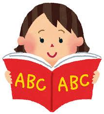 スタディサプリ&親家庭教師の8月末からま9月上旬までの学習状況と2学期中間テストに向けて&英検3級への挑戦