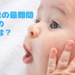 2人育児の最難関!お風呂の入れ方は?【365日ほとんど1人でお風呂入れてます!】