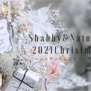 シャビー&ナチュラルのクリスマスレッスン
