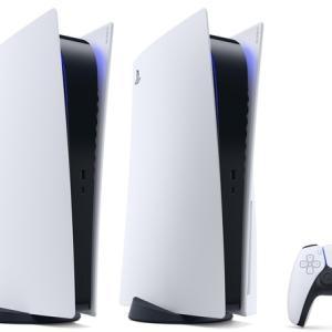 PS5本体、周辺機器の値段まとめ!