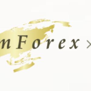 GemForexとは?初めての方にGemForexの特徴を分かりやすく解説!