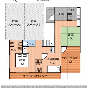 N工務店の間取り提案2:L字型のスキップフロア