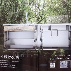 【Ⅱ型キッチン】クリナップ ステディアⅡ型は無骨で男気溢れるステンレス押し!