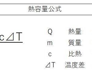 【第1種と第3種換気の電気代比較】第1種換気はイニシャルコスト回収に69年かかる??