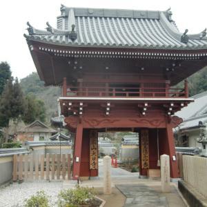 幽玄な雰囲気漂う四番札所大日寺