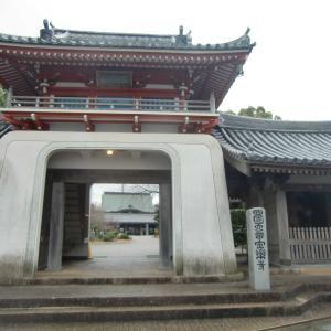 温泉ゆかりの寺6番安楽寺札所