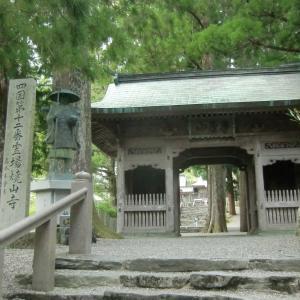 巨大な杉の木が参道や境内にそびえたつ焼山寺