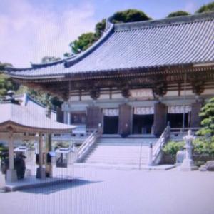 金銅旅檀具で有名な・26番札所金剛頂寺(こんごうちょうじ)