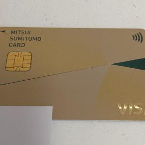 海外FXで使えないクレジット・デビットカードと停止理由
