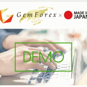 GemForexのデモ口座開設方法と使用のルール