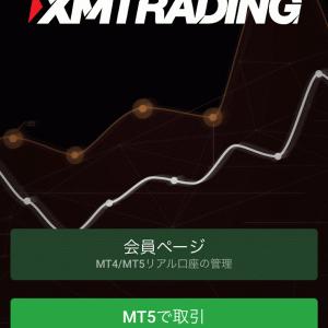 XMのMT5ダウンロード方法とログインまでの手順