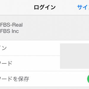 FBSのMT5ダウンロードからログインまでの流れ
