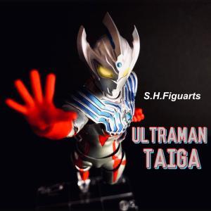 『ウルトラマンタイガ』そしてタイガがここにいる!! S.H.フィギュアーツ ウルトラマンタイガ レビューして遊んでみた!!