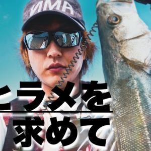 春ヒラメを求めて③〜宮城県北サーフで釣れ…スレました(笑)