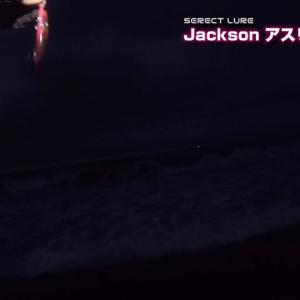 【梅雨】激渋サーフでスプーンみたいなメタルジグを使ってヒラメ。