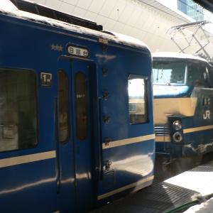 家に帰ってきました。EF66の昔の写真と新型コロナ。