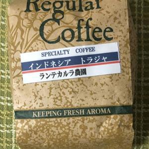 インドネシア産トラジャコーヒーの特徴は?ショコラの香りとほのかな苦味がマッチ