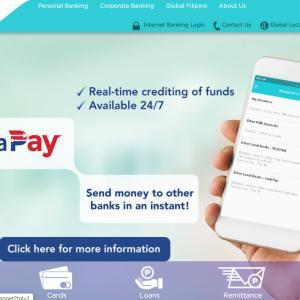 フィリピン銀行口座開設(Philippine National Bank)