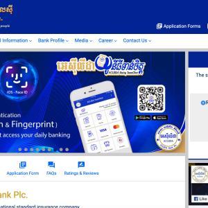 カンボジア銀行口座開設(ACLEDA Bank)