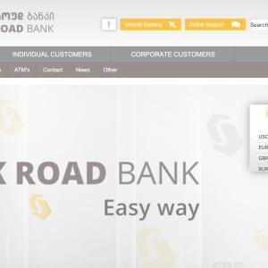 ジョージア銀行口座開設(Silk Road Bank)