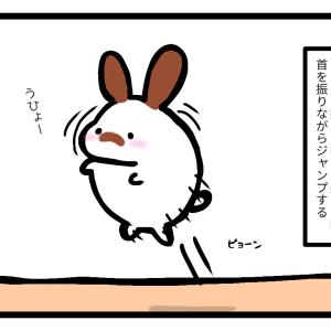 垂直ジャンプ