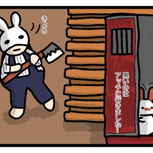 デッドバイデイライト2(うさぎver)