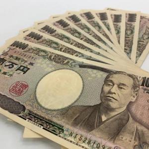 ☆10万円 特別給付金☆