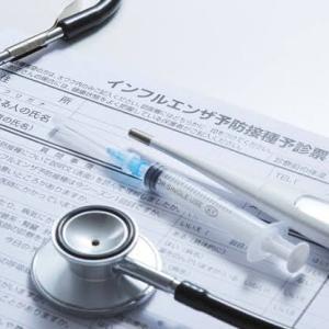☆金曜日 インフルエンザ予防接種☆