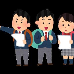 ☆上の子 ❨U-15❩ 修学旅行延期☆