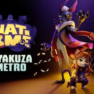 【レビュー】PS4『A Hat in Time Nyakuza Metro(ハットインタイム ニャクザメトロ)』DLCにて新しく3つのステージが解放!見た目は可愛いが高難易度ミッションが盛りだくさん!【感想・評価】