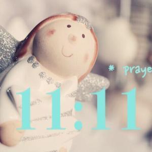 11時11分…祈り