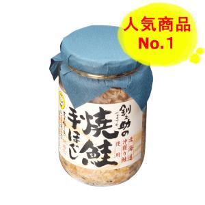 【レビュー】鮭好きの道民が選ぶ*おすすめ鮭フレーク*低価格商品