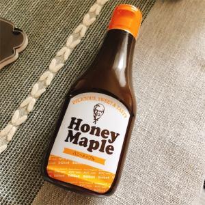 【メープルシロップ】ケンタッキー*特製ハニーメープルシロップのボトルを購入*一部店舗で販売中