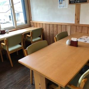 【カフェ】幕別町札内*おしゃれな一軒家カフェ*十勝ソフトクリームラリー*定食や手打ちそばなどの食事メニューもあり