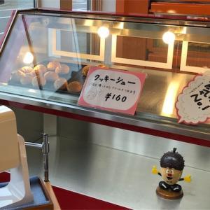 【洋菓子店】十勝更別村*お菓子のニシヤマ*人気No.1のクッキーシューが絶品