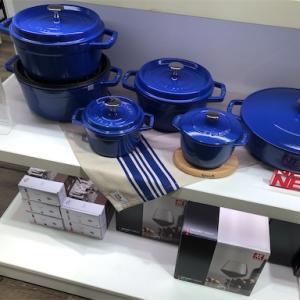 【キッチングッズ】北海道でストウブのココットを買うなら、三井アウトレットパーク札幌北広島「ZWILLING Group Brand Outlet」がおすすめ