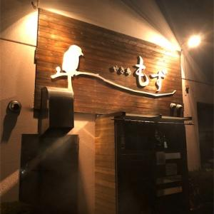 【焼き鳥居酒屋】帯広市*やき鳥もず*焼き加減が絶妙で居心地の良いお店