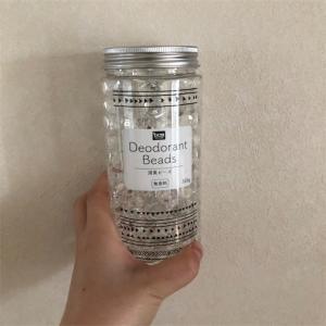 【インテリア】DCMブランドの消臭ビーズがプチプラでおしゃれでおすすめ!!