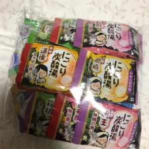 【2021福袋】イオンで入浴剤詰め合わせ500円を購入!