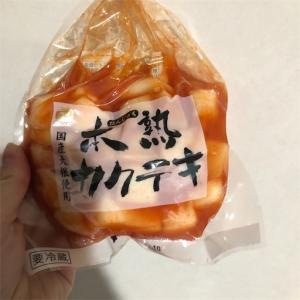 【レビュー】共栄ピクルスの本熟カクテキを食べてみた!