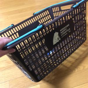 【購入品】イオンのマイバスケットからサツドラのレジカゴに乗り換え!おしゃれなデザインでおすすめ!
