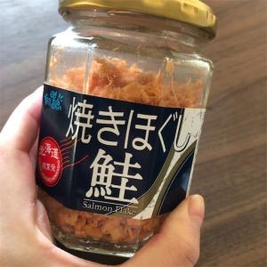 【ふるさと納税】北海道根室市*兼由(カネヨシ)の焼きほぐし鮭フレークが美味しい!!