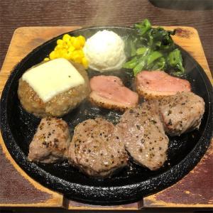 音更町「ステーキ&バーHIRO」平日に贅沢なステーキランチを♪